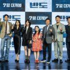 """Kang Dong Won, Lee Jung Hyun y más comparten por qué eligieron protagonizar la secuela de """"Train To Busan"""", """"Peninsula"""""""