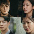 """El próximo drama de Yoon Shi Yoon, """"Train"""", comparte un vistazo a relaciones de personajes en universos paralelos"""