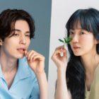 Lee Dong Wook e Im Soo Jung en conversaciones para protagonizar nueva película romántica