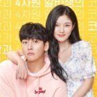 """El nuevo drama de Ji Chang Wook y Kim Yoo Jung, """"Backstreet Rookie"""", se estrena con rating modesto"""