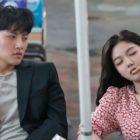 """Ji Chang Wook y Kim Yoo Jung se sueltan mientras beben juntos en """"Backstreet Rookie"""""""