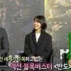 "Lee Jung Hyun revela porqué la niña actriz Lee Re de repente se sintió tímida por causa de su co protagonista de ""Peninsula"" Kang Dong Won"