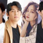 Jo Yeo Jeong, Go Joon, y Yeonwoo son confirmados + Kim Young Dae protagonizará un nuevo drama sobre relaciones