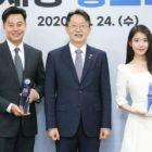 IU y Lee Seo Jin son nombrados embajadores honorarios del Servicio Tributario Nacional