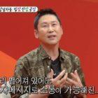 Shin Dong Yup habla emocionalmente sobre cómo los teléfonos inteligentes lo ayudaron a comunicarse con un hermano con discapacidad auditiva