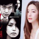 """El popular drama """"Phoenix"""" tendrá una nueva versión + Hong Soo Ah está en conversaciones para unirse al elenco"""