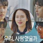 Son Ho Jun, Song Jong Ho y más se convierten en rivales por el corazón de Song Ji Hyo en la preview extendida para su nuevo Rom-Com