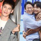 """Park Ki Woong habla sobre actuar en """"Kkondae Intern"""" + Su trabajo en equipo con Park Hae Jin y Kim Eung Soo"""
