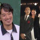 """Kim Min Joon habla sobre su segunda cita con su esposa Dami Kwon + El divertido """"regalo"""" que recibió de su cuñado G-Dragon"""