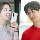 """La reunión de Han Ye Ri y Kim Ji Suk sugiere un cambio de relación en """"My Unfamiliar Family"""""""