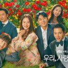 Escritora del nuevo drama de Song Ji Hyo habla sobre los puntos fuertes del reparto, razones para crear un drama de romance y más