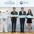 Park Seo Joon y la presentadora Park Sun Young nombrados embajadores honorarios del censo 2020