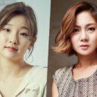 [Actualizado] Park So Dam y Park Na Rae confirmadas para nuevo programa de camping