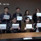 """Cho Seung Woo, Bae Doona y más se reúnen para la primera lectura de guion de la segunda temporada de """"Forest Of Secrets"""""""