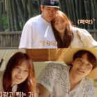 """Lee Sung Kyung se encuentra con su co-protagonista de """"It's Okay, That's Love"""" Sung Dong Il en """"House On Wheels"""" + Reacciona adorablemente al verse a sí misma en el programa"""