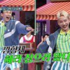 """Jo Kwon de 2AM y Eunkwang de BTOB se unen a la batalla de baile en el adelanto de """"Amazing Saturday"""""""