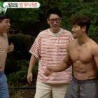 """Kim Jong Kook muestra sus abdominales mientras está de vacaciones con sus co estrellas de """"Running Man"""" Yang Se Chan y Ji Suk Jin"""
