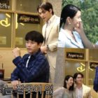 "Kim Soo Hyun finge estar celoso de Seo Ye Ji y Choi Daniel detrás de las escenas de ""It's Okay To Not Be Okay"""