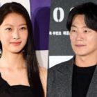 Gong Seung Yeon y Lee Hee Joon se encuentran en conversaciones para nueva aterradora película