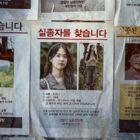 El nuevo drama de misterio de Go Soo, Ahn So Hee y Heo Joon Ho, revela primeros pósters