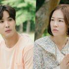"Kim Ji Suk y Han Ye Ri disfrutan juntos de un dulce momento en ""My Unfamiliar Family"""