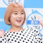 Park Na Rae comparte adorable foto de bebé + Han Hye Jin, Hwang Bo Ra y Shinji reaccionan