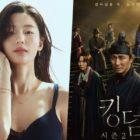 """Netflix responde a reportes sobre una precuela de """"Kingdom"""" protagonizada por Jun Ji Hyun"""