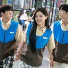 """Surgen celos entre Ji Chang Wook y Kim Min Kyu por Kim Yoo Jung en """"Backstreet Rookie"""""""
