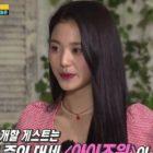 """Jang Won Young de IZ*ONE comparte por qué su estatura es una fuente de estrés en """"Running Man"""""""