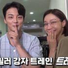 """Yoon Shi Yoon pretende revelar la identidad del criminal en """"Train"""""""
