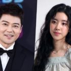 """Jun Hyun Moo y Jin Se Yeon confirmados como anfitriones de los """"2020 Soribada Best K-Music Awards"""""""