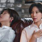 """Hwang Jung Eum es sometida a hipnosis para encontrar respuestas en """"To All The Guys Who Loved Me"""""""