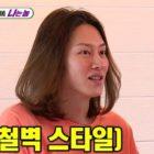 Heechul de Super Junior nombra a las 3 celebridades que son aún mejores que él en la limpieza