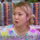 Park Na Rae cuenta una desgarradora historia de por qué el fallecimiento de su padre la atormenta