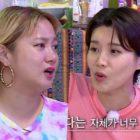 Park Na Rae revela por qué solía estar celosa de su amiga de mucho tiempo Jang Do Yeon