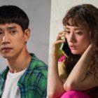 """Park Sung Hoon está preocupado por la seguridad de Nana en """"Into The Ring"""""""