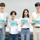 Shin Sung Rok, Lee Se Young, Ahn Bo Hyun, y más impresionan en la primera lectura de guión para próximo drama de MBC