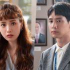 """Nana y Park Sung Hoon son sorprendidos por un problema inesperado en """"Into The Ring"""""""