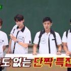 """Jung Yong Hwa, Lee Joon, Jeong Sewoon y Lee Jin Hyuk visitaron """"Ask Us Anything"""" para especial de mejores amigos en nuevo adelanto"""