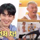 Cha Eun Woo de ASTRO sorprende al luchador de MMA Choo Sung Hoon con la fuerza de su patada