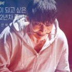 Próximo drama de zombis revela pósters de los personajes de Choi Jin Hyuk y Park Ju Hyun