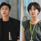 "Seo Ji Hoon se apresura para ir al lado de Hwang Jung Eum en ""To All the Guys Who Loved Me"""