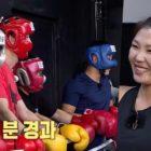 """Los miembros de """"Master In The House"""" se enfrentan a la campeona de boxeo Choi Hyun Mi"""