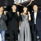 """Song Joong Ki, Kim Tae Ri y más hablan sobre los desafíos de la primera película coreana de ciencia ficción """"Space Sweepers"""""""