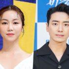 Kim Ok Bin y Lee Joon Hyuk en conversaciones para protagonizar próximo drama de ciencia ficción y misterio de OCN