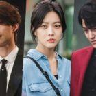 El próximo drama de fantasia de Lee Dong Wook, Jo Bo Ah y Kim Bum confirma fecha de estreno