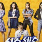 Yoo Jae Suk, Jessi, Jun So Min y más muestran divertidas dinámicas de grupo en el póster de su nuevo programa de variedades