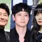 Song Kang Ho, Kang Dong Won y Bae Doona protagonizarán una película dirigida por Koreeda Hirokazu