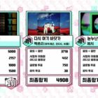 "BTS logra quinto trofeo con ""Dynamite"" en ""Music Core""; Actuaciones de DAY6 (Even Of Day), CLC, Lovelyz, y más"