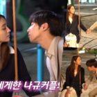 """Lee Sang Yeob perfecciona escena de beso con Lee Min Jung en detrás de cámaras para """"Once Again"""""""